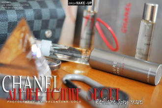 chanel allure home sport refillable spry travel