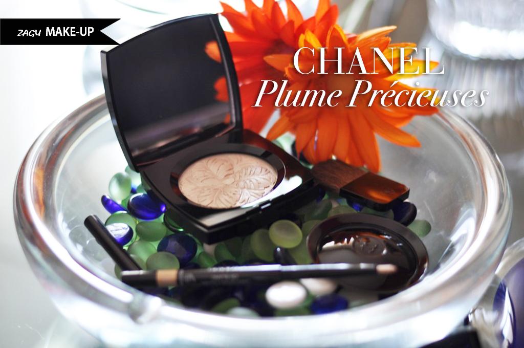 Plume-Précieuses-chanel-collezione-natale-2014-valentina-coco-fashion-blogger